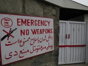 KabulHospital